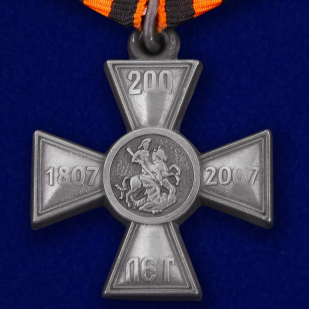Купить знак 200-летие Георгиевского креста в бархатистом футляре с покрытием из флока