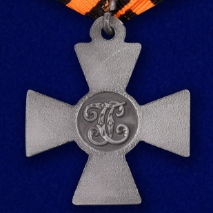 Заказать знак 200-летие Георгиевского креста в бархатистом футляре с покрытием из флока