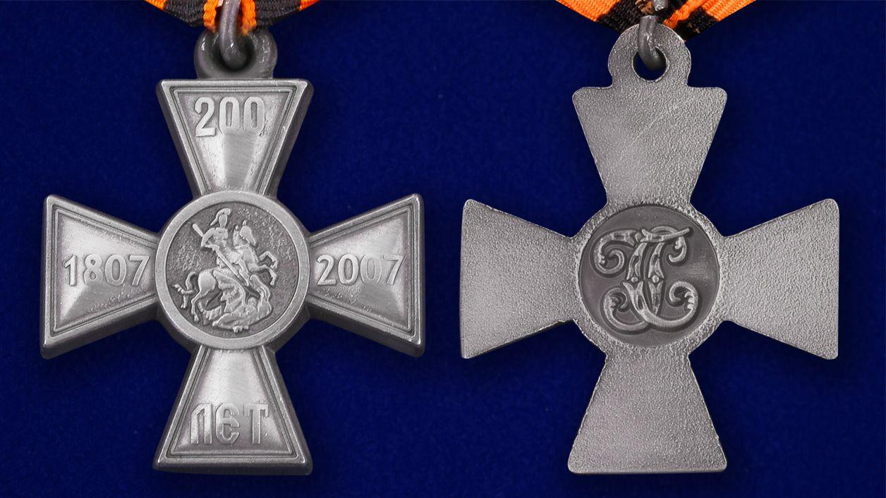 Знак 200-летие Георгиевского креста в бархатистом футляре с покрытием из флока - аверс и реверс