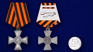 Знак 200-летие Георгиевского креста в бархатистом футляре с покрытием из флока - сравнительный вид