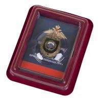 """Знак """"22-я отдельная бригада специального назначения ГРУ"""""""
