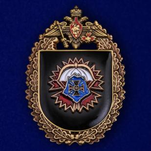 """Купить знак """"22-я отдельная бригада специального назначения ГРУ"""""""