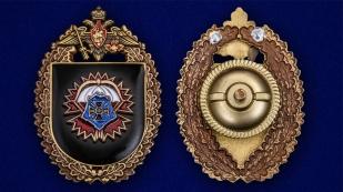 """Знак """"22-я отдельная бригада специального назначения ГРУ"""" - аверс и реверс"""