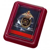 """Знак """"24-я отдельная бригада специального назначения ГРУ"""" в наградном футляре"""