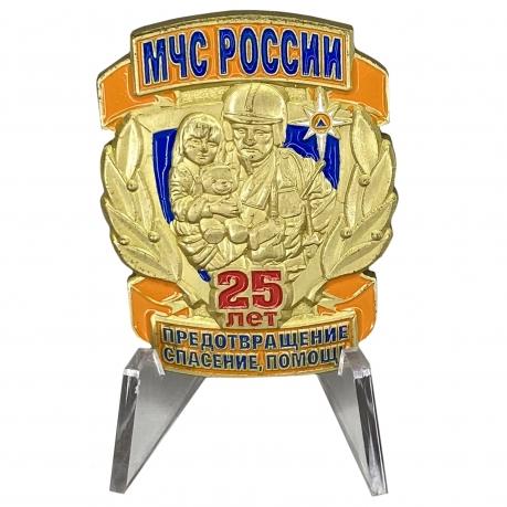 Знак 25 лет МЧС России на подставке