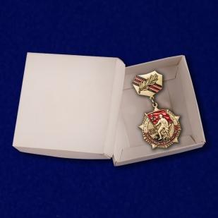 Знак «25 лет Победы в Великой Отечественной войне» с доставкой