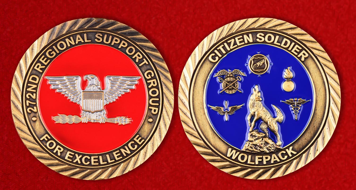 """Американский знак """"272-я группа обеспечения Национальной Гвардии"""""""
