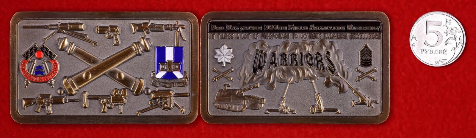 """Военный знак США """"3-й батальон 393-го полка полевой артиллерии"""""""
