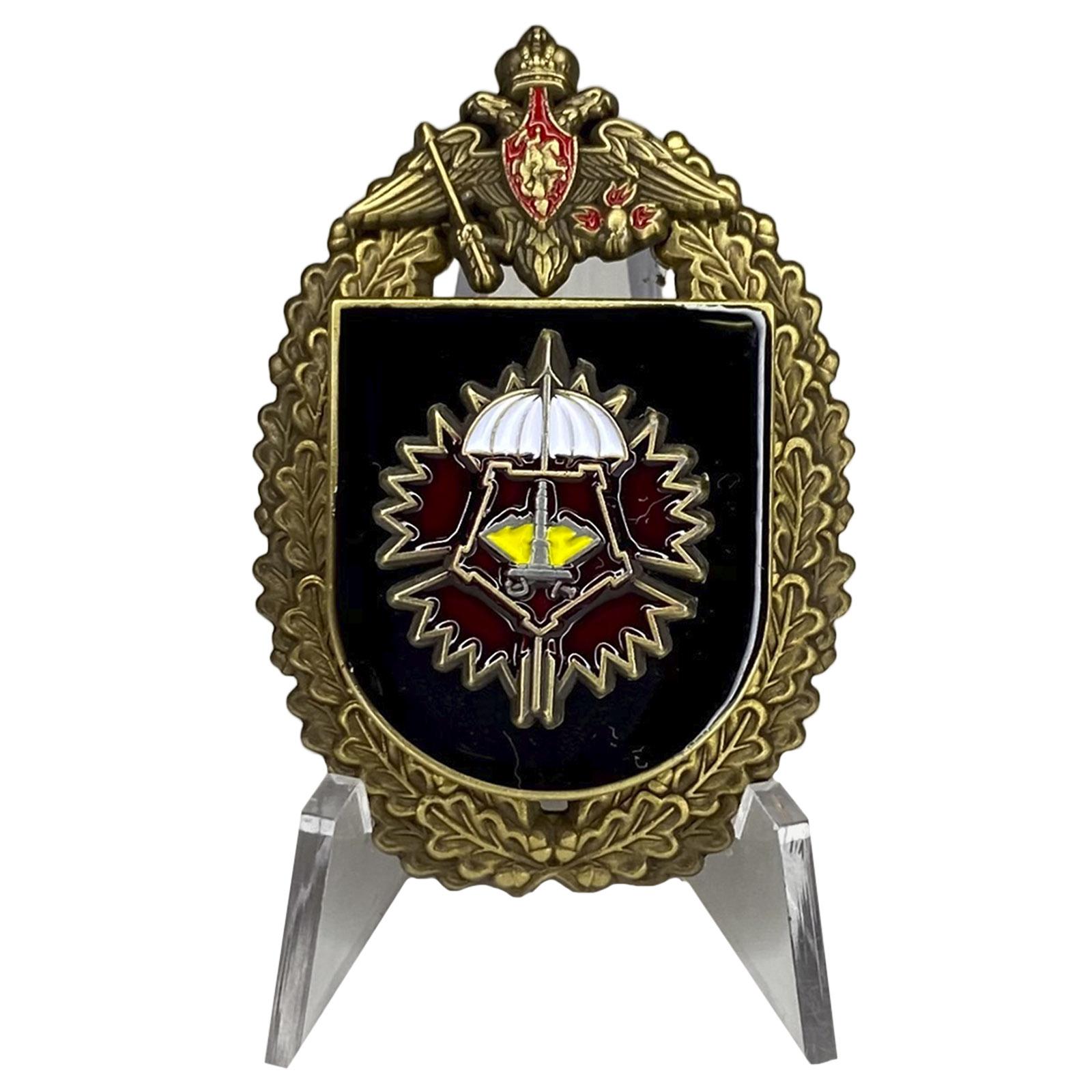 Знак 3-я отдельная бригада спецназа ГРУ на подставке