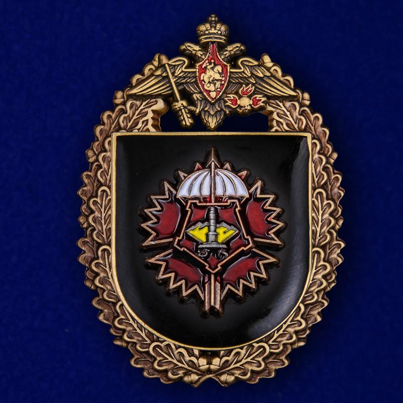 """Знак """"3-я отдельная бригада спецназа ГРУ"""""""