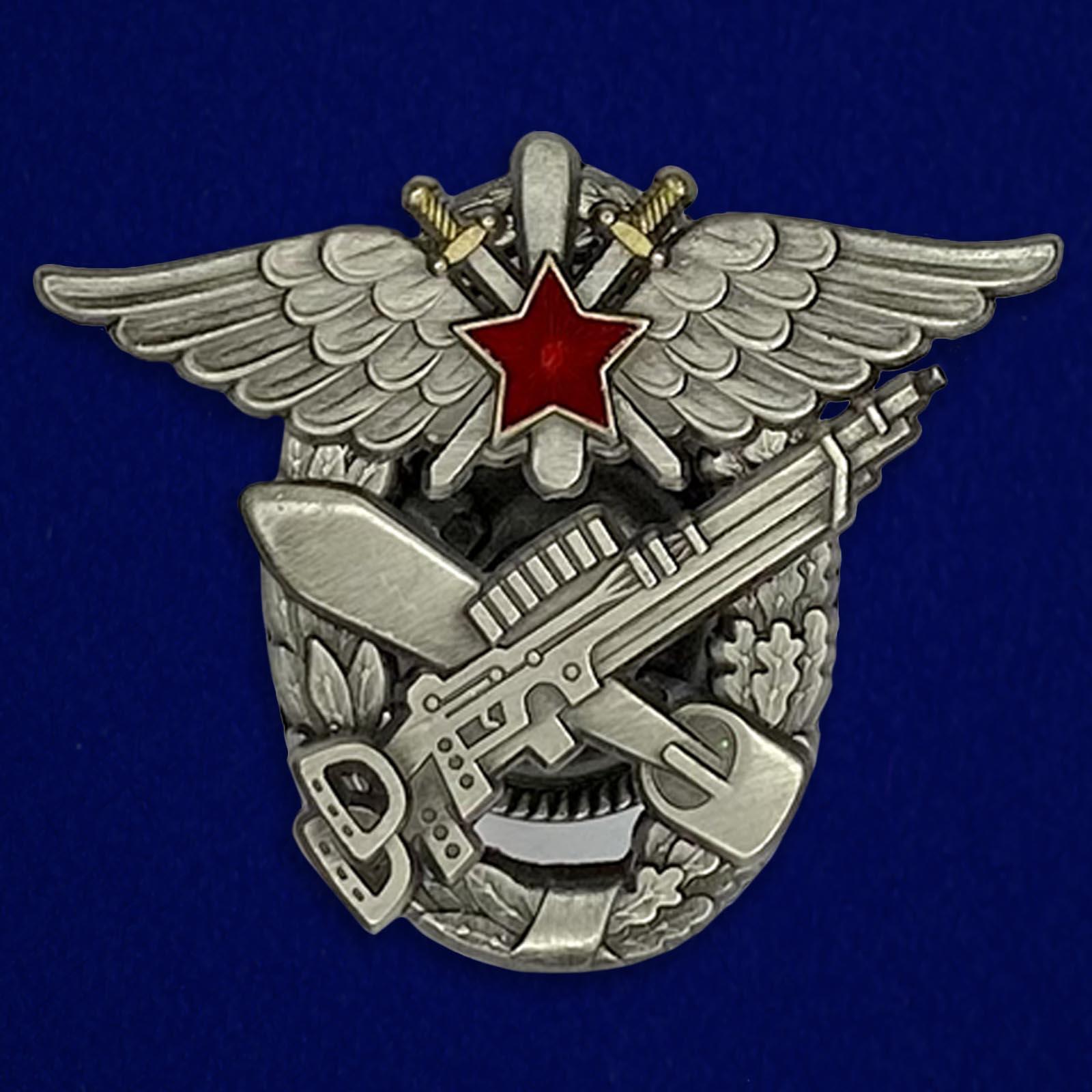 Знак 3-я военная школа летчиков и летнабов