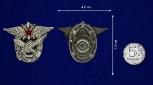 Знак 3-я военная школа летчиков и летнабов - сравнительный размер