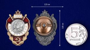 Знак 30 лет Октября - сравнительный размер