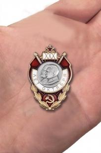 """Заказать знак """"30 лет Октября"""""""