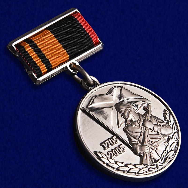 """Знак """"300 лет Морской пехоте"""" по выгодной цене"""