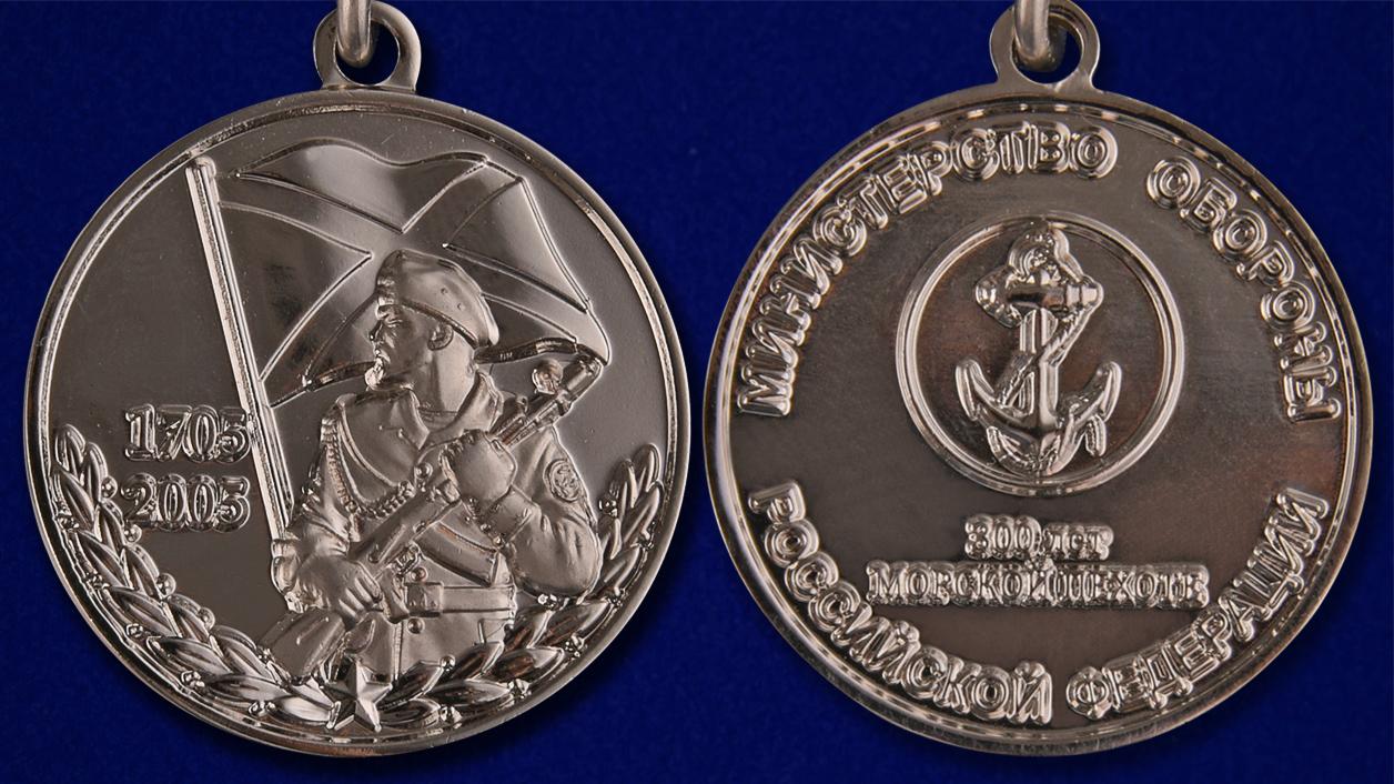 Знак 300 лет Морской пехоте МО РФ - аверс и реверс