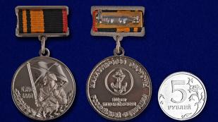 Знак 300 лет Морской пехоте МО РФ - сравнительный вид
