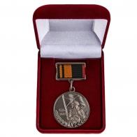 Знак 300 лет Морской пехоте МО РФ - в футляре