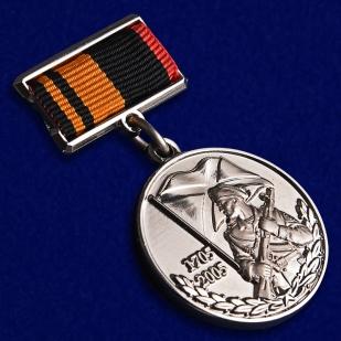 Знак 300 лет Морской пехоте МО РФ - общий вид