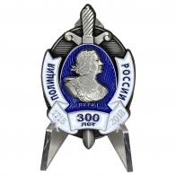 Знак 300 лет Полиции России на подставке