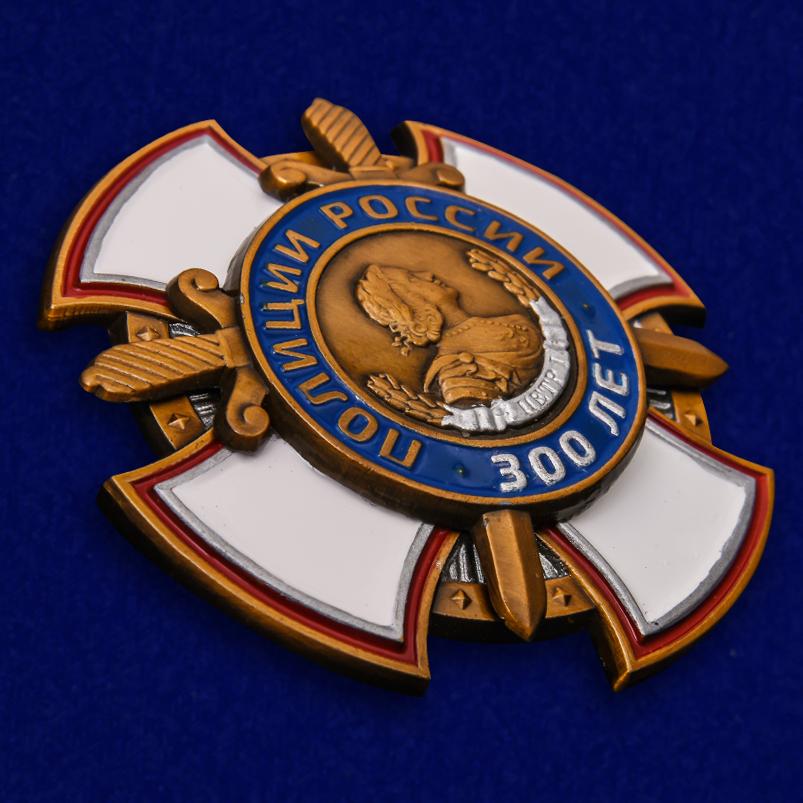 Купить знак «300 лет полиции России»
