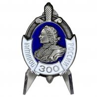 Знак 300 лет Российской полиции на подставке