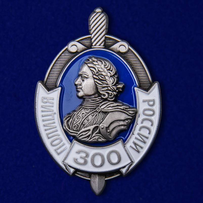 Знак 300 лет Российской полиции на подставке - общий вид