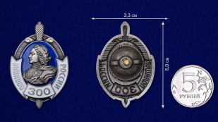 Знак 300 лет Российской полиции на подставке - сравнительный вид