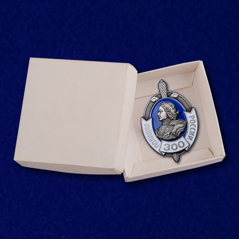 Знак 300 лет Российской полиции на подставке - в коробочке