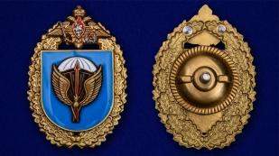 """Знак """"31-я отдельная Воздушно-десантная бригада"""" в бархатистом футляре из флока - аверс и реверс"""