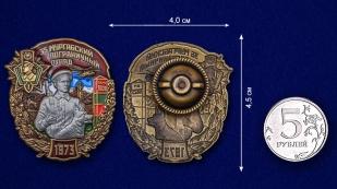 Знак 35 Мургабский Пограничный отряд - сравнительный размер