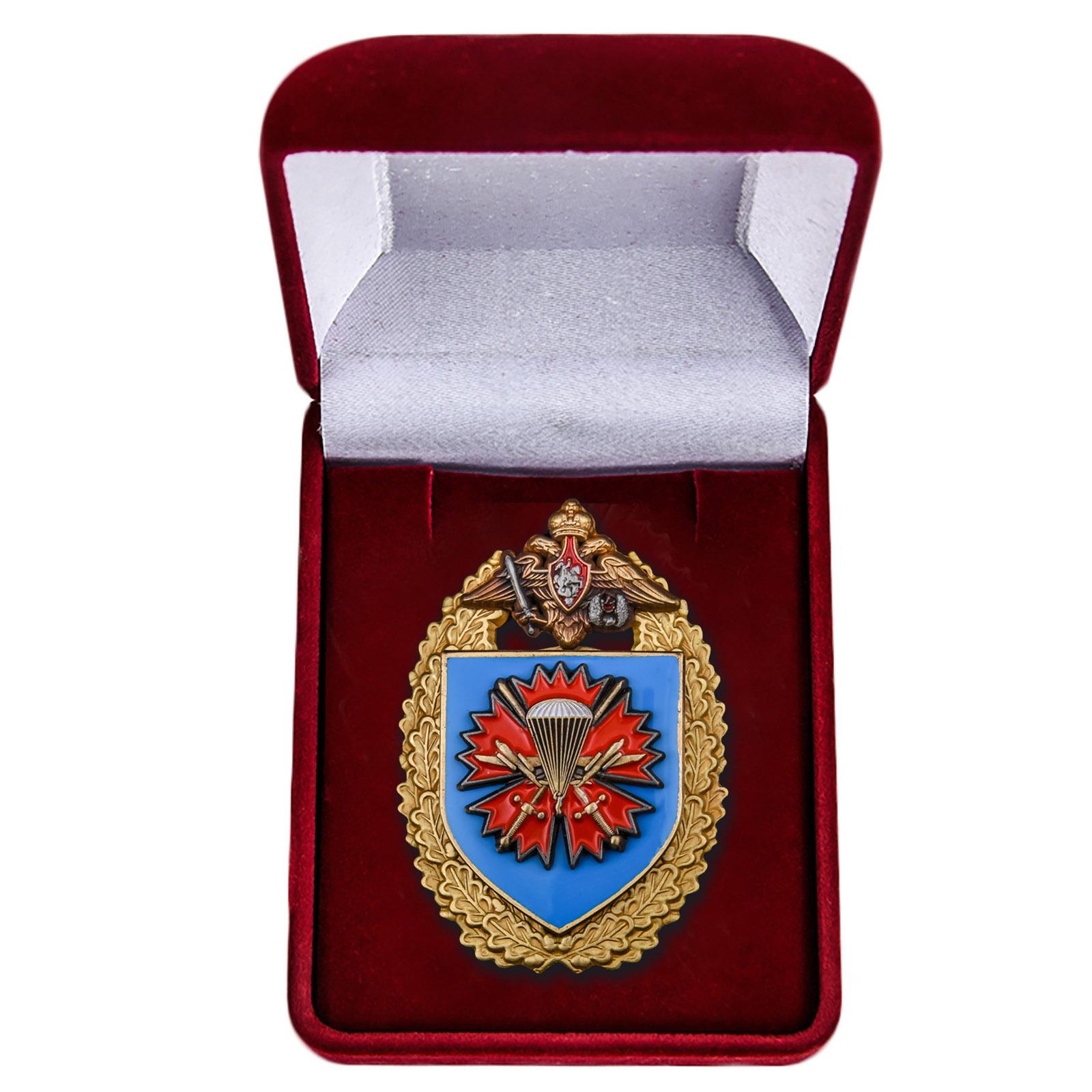 Знак 45 полка ВДВ купить в Военпро