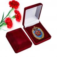 Знак 45 полка ВДВ в наградном футляре