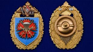 Знак 45 полка ВДВ