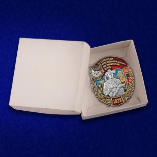 """Знак """"45 Серахский Краснознамённый пограничный отряд"""" с доставкой"""