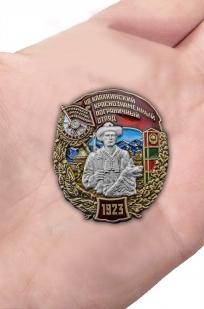 """Заказать знак """"46 Каахкинский Краснознамённый пограничный отряд"""""""