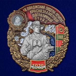 Знак 48 Пянджский ордена Ленина Краснознамённый Пограничный отряд на подставке - общий вид