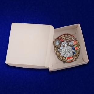 Знак 48 Пянджский ордена Ленина Краснознамённый Пограничный отряд на подставке - в коробочке