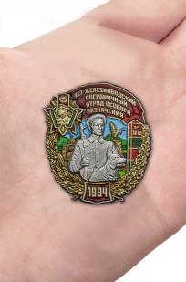 """Заказать знак """"487 Железноводский Пограничный отряд особого назначения"""""""