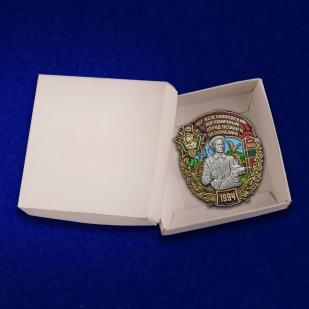 """Знак """"487 Железноводский Пограничный отряд особого назначения"""" с доставкой"""