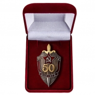 """Знак """"50 лет ВЧК-КГБ"""""""