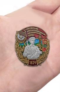 """Заказать знак """"51 Кяхтинский Краснознамённый пограничный отряд"""""""