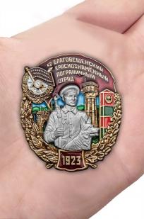 """Заказать знак """"56 Благовещенский Краснознамённый Пограничный отряд"""""""
