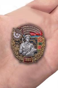 """Заказать знак """"57 Дальнереченский Краснознамённый Пограничный отряд"""""""