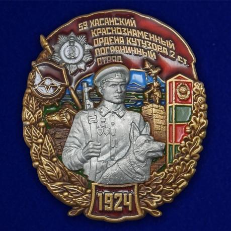 Памятные медали и знаки Погранвойск