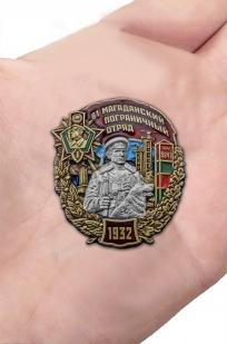 """Заказать знак """"61 Магаданский пограничный отряд"""""""