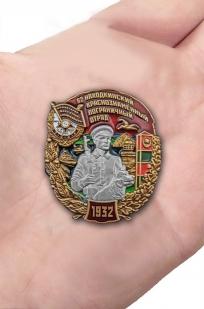 """Заказать знак """"62 Находкинский Краснознамённый пограничный отряд"""""""