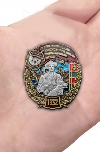 """Заказать знак """"67 Кара-Калинский Краснознамённый пограничный отряд"""""""