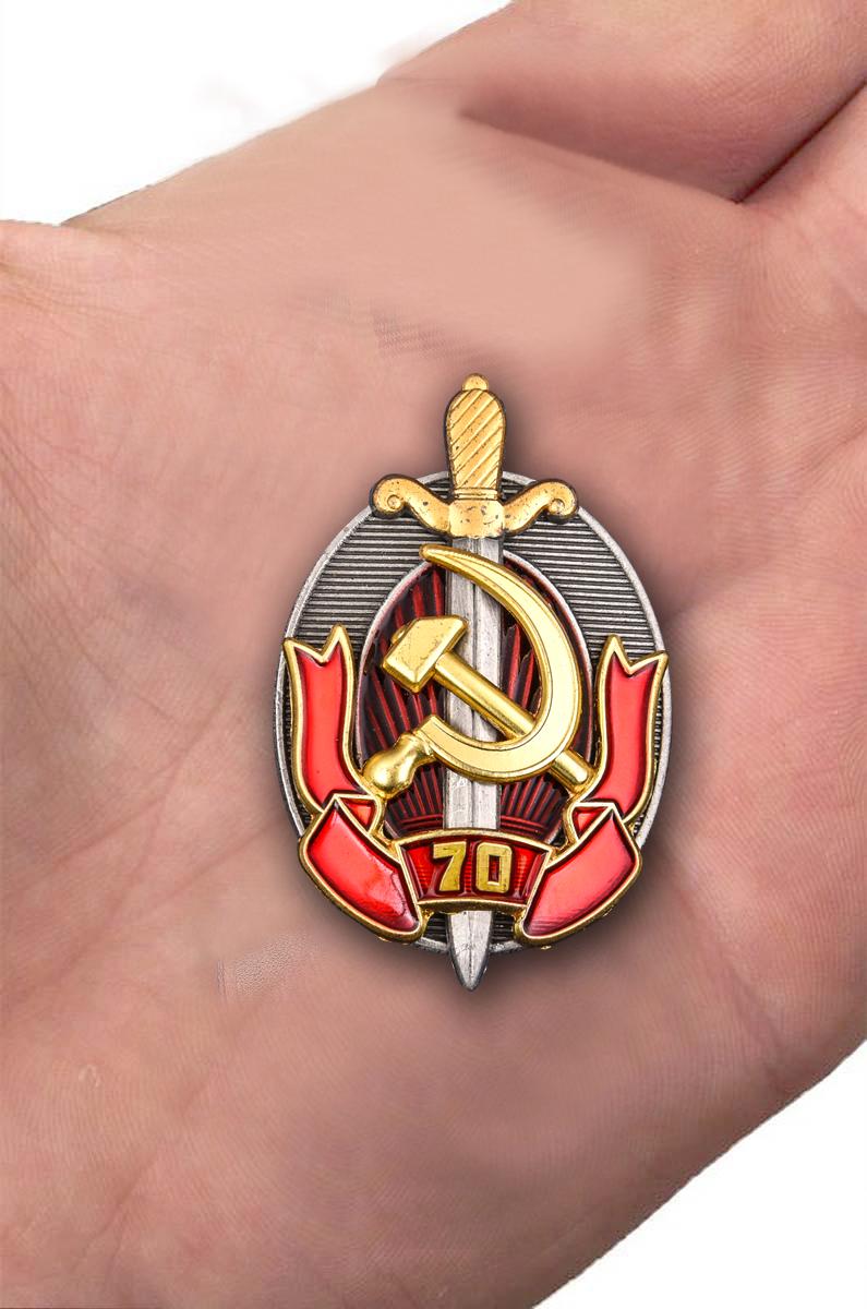 "Знак ""70 лет МВД"""