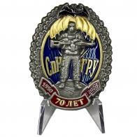 Знак 70 лет Спецназу ГРУ на подставке
